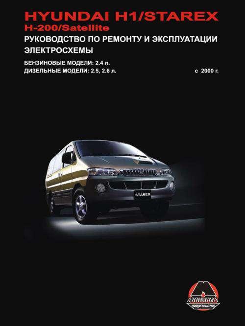 Что значит мт в автомобиле? Онлайн справочник по ремонту автомобиля
