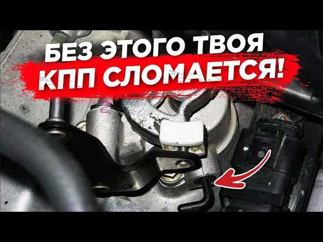Решение проблемы с нечеткостью включения на МКПП Шкода Октавия А5 — Skoda Octavia, 1