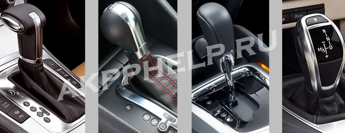 Типы автоматических коробок передач легковых автомобилей