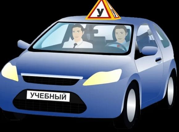 Насколько необходим инструктор по вождению и как его правильно выбрать