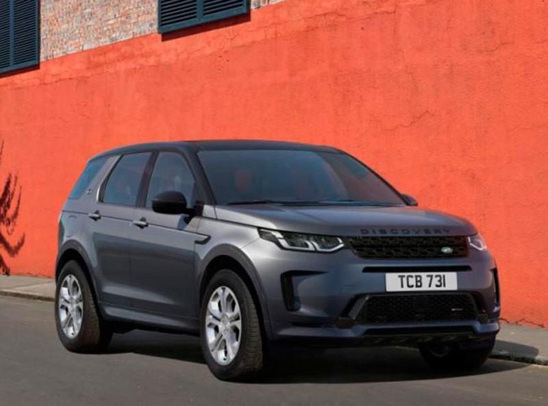 Land Rover Discovery Sport Urban Edition появился у российских дилеров