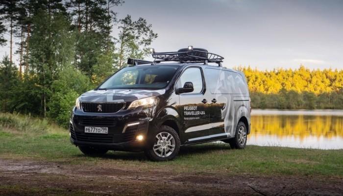 Спецверсия Peugeot Traveller для путешествий представлена в Москве